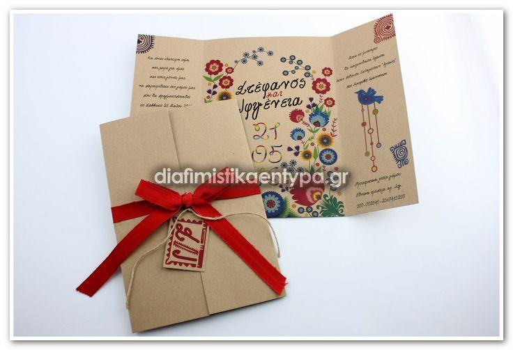 ΚΩΔΙΚΟΣ 7604  Μεγάλο προσκλητήριο με λουλούδια από κραφτ χαρτί