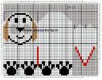 Превью wanten mittens 23x23 4 (662x520, 6Kb)