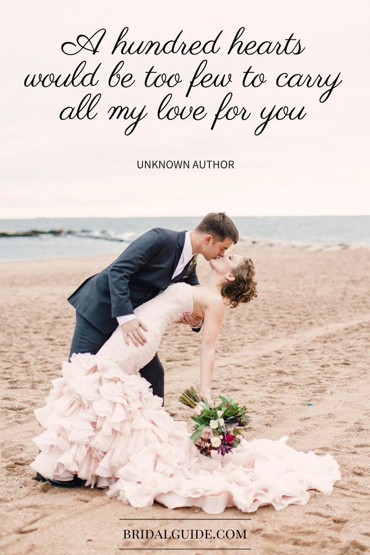50 Quotes About Love And Marriage Love And Marriage Wedding Love Marriage Quotes