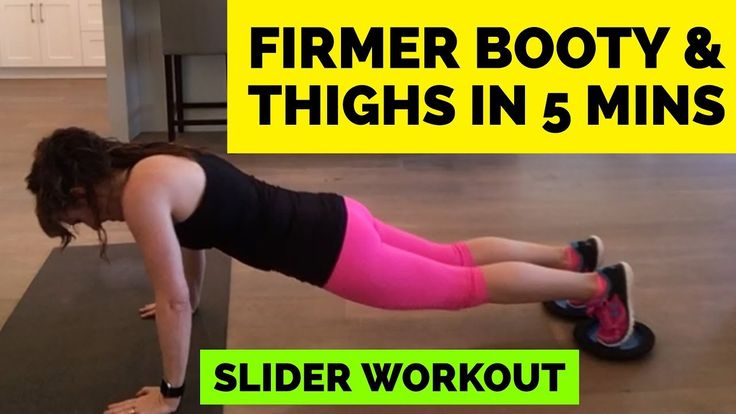 Lower Body Workout   Butt and Thigh Workout   Slider Routine   Mad Minute Mixer
