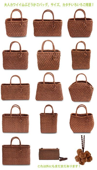 Japanese basket -kago bag <3 ~lisa