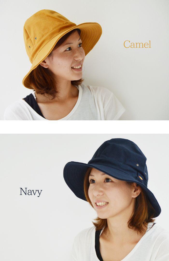 こだわりの日本製 帆布製帽子 紫外線防止。unsm(ウンズム)ハット 帆布 帽子 [Carpaccio Hat Hammp BHTZ-009] 山高帽 つば広ハット メンズ レディース/帽子屋 おしゃれ小町