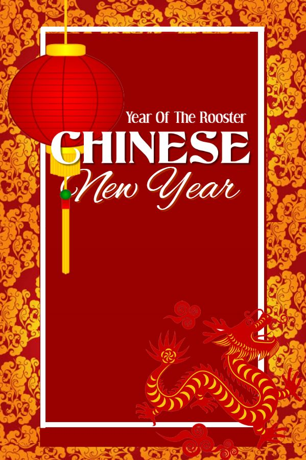 7 Best Chinese New Year Flyer Templates Images On Pinterest
