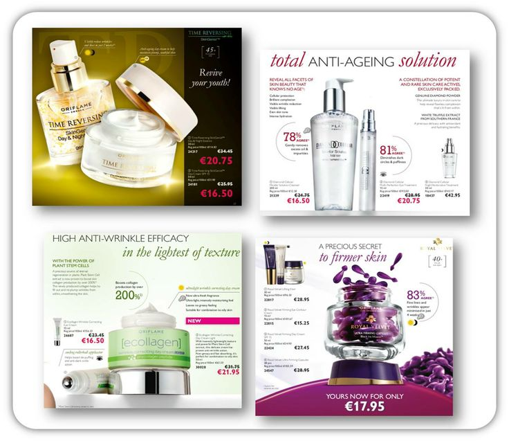 Just a selection of our AMAZING skincare...fantastic SAVINGS on these products in Catalogue 5 (2014)