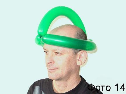 Как сделать шляпа из воздушных шариков