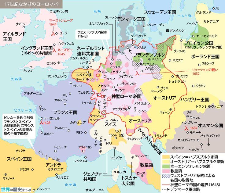 ヨーロッパ 地図 ダウンロード