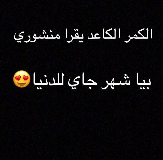 شـخبوطـآت آنثئ Calligraphy Arabic Calligraphy Arabic