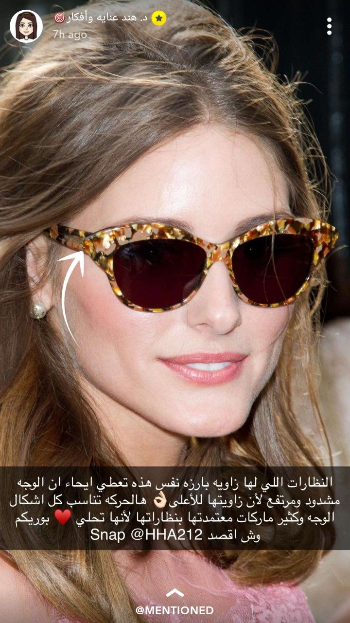 Pin By Maroua Marou On د هند Trending Sunglasses Sunglasses Oval Sunglass