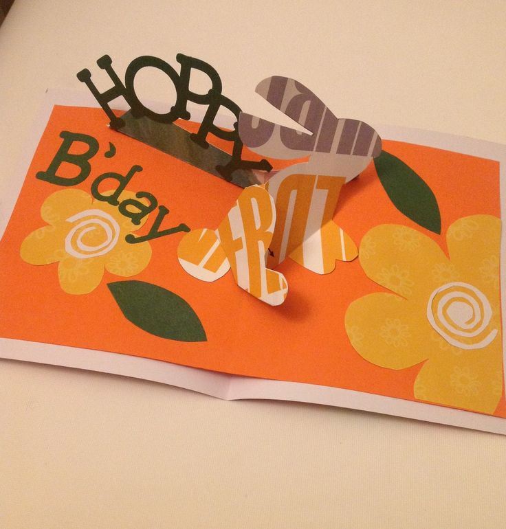 Pop up card, using Robert Sabuda's template
