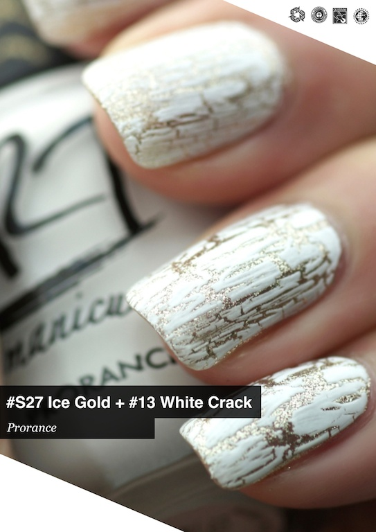 s27-ice-gold-art13-white