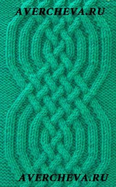 Cable pattern - 36 stitches, 32 row repeat - узор 806