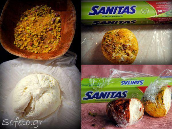 Φρέσκα τυράκια από κεφίρ , σπιτικά και πανεύκολα!!! Συνταγές για διαβητικούς Sofeto Γεύσεις Υγείας.