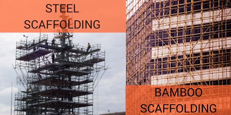 Difference between Steel Scaffolding And Bamboo Scaffolding #Scaffold #Scaffolding #Steel #Bamboo #Wooden #Safety