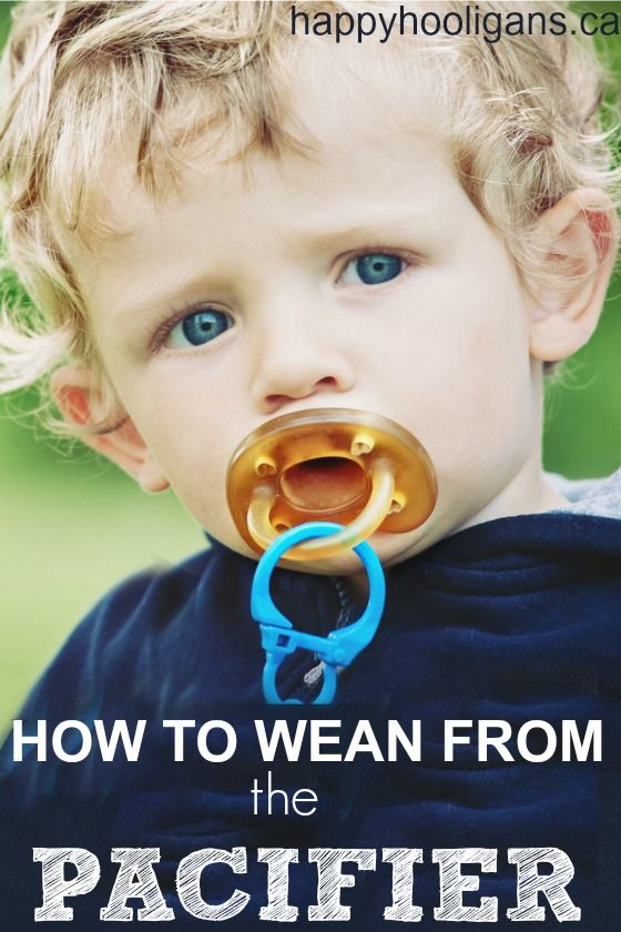 pacifier weaning - how to get a child to give up a soother