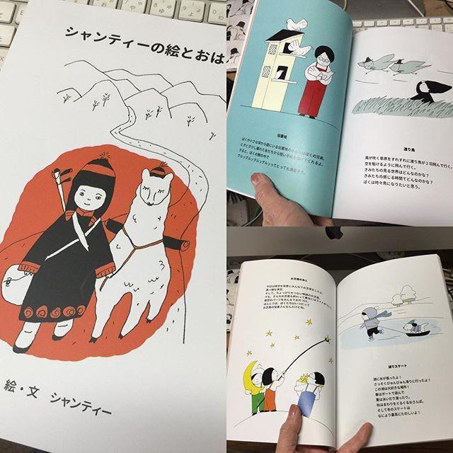 本の販売が始まりました*\(^o^)/*Amazonで「シャンティーの絵とおはなし」で検索してね!ハードカバーではなくちょっとお高いけど(笑)よろしくお願いします!B5判102ページ、オールカラーです。お買い上げいただけたらお手数ですが、ぜひともレビューなど書いていただけるとうれしいです(^O^) #illustrator #illustration #book #絵本#イラストレーター#出版#amazon #かわいい#本#販売