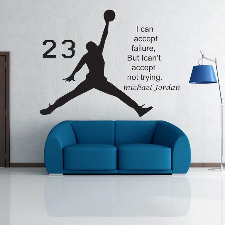 Michael Jordan Wall Sticker U2013 The Treasure Thrift Part 54