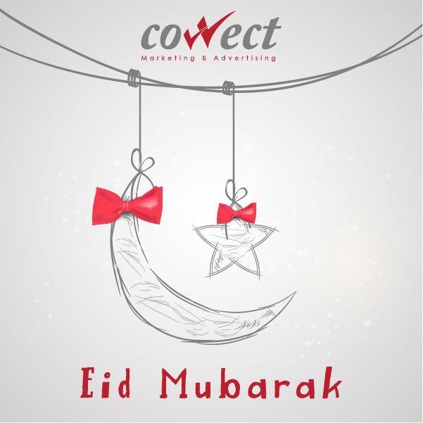 Eid Mubarak عيد الفطر Co Marketing Graphic Design Branding Novelty Sign