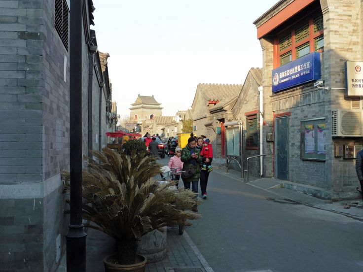 Old hutongs, narrow streets, in Beijing.