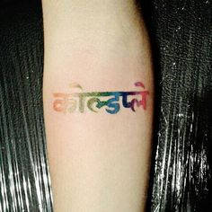 My coldplay tattoo #coldplay #tattoo #aheadfullofdreams #marathi
