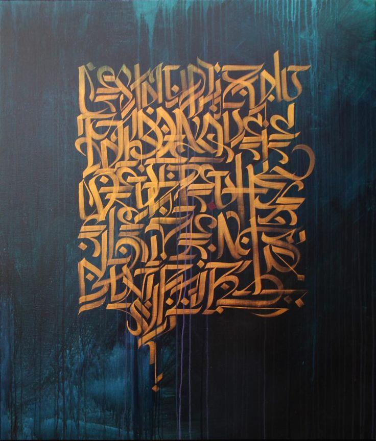 Zepha-Vincent Abadie Hafez