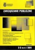 Wydawnictwo Naukowe Scholar :: :: 2011 ZARZĄDZANIE PUBLICZNE nr 2–3 (16–17) UWAGA! Do kupienia także w PDFie!