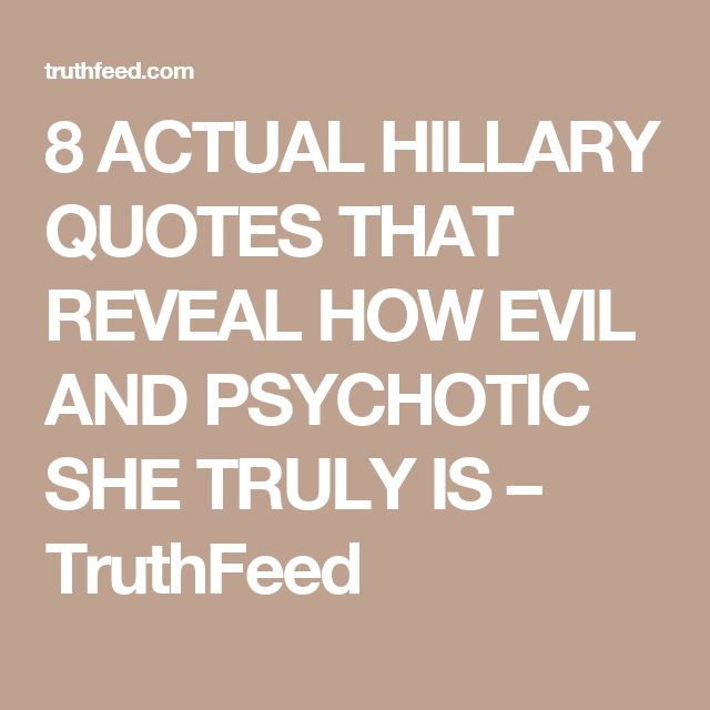 8 ACTUAL HILLARY QUOTES THAT REVEAL HOW EVIL AND PSYCHOTIC SHE TRULY IS – TruthFeed
