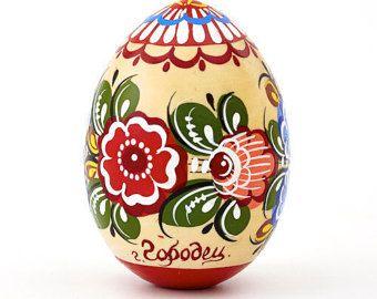 Easter egg. Art: 111-005-0001-15 - Edit Listing - Etsy