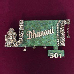 Dhanani's - Decorative Name Plate