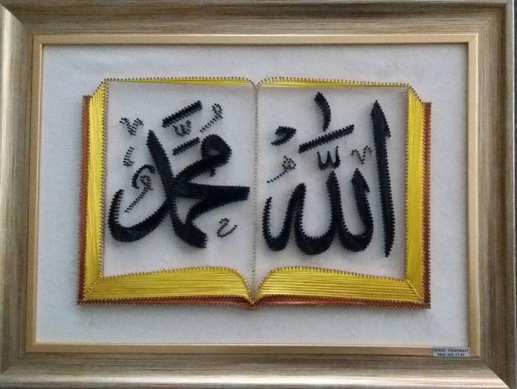 KURAN DA ALLAH(C.C.)-MUHAMMED(S.A.V.) LAFZI SERDİ FİLOGRAFİ