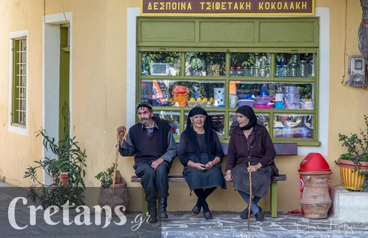 Elders, somewhere in a #Cretan village  #crete #cretanvillage #κρήτη #oldpeople #elders #cretans