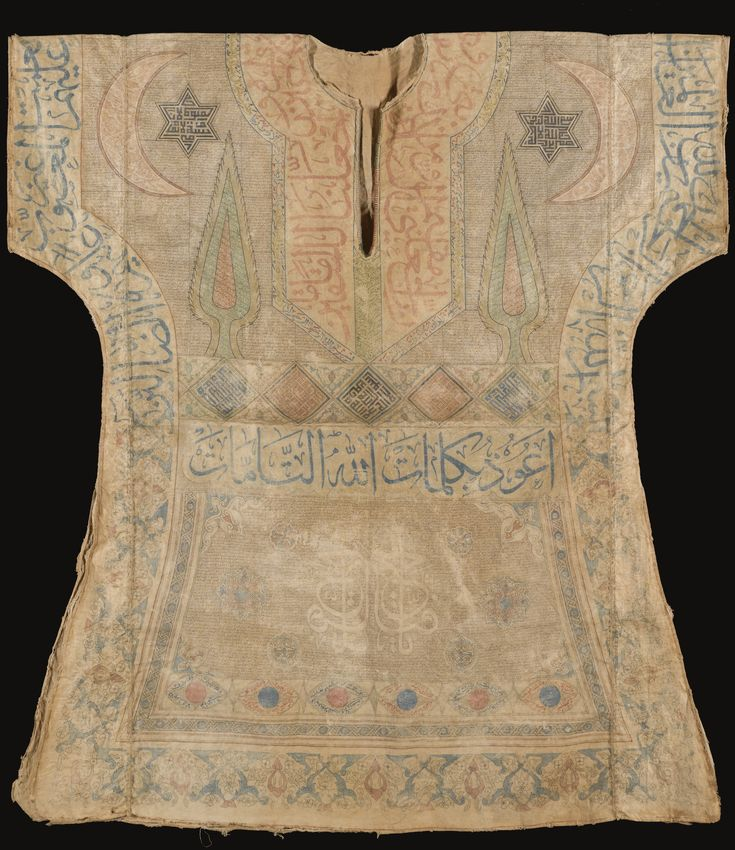 An Ottoman Talismanic Shirt (jama) with Extracts from the Qur'an and prayers, Turkey, 16th Century