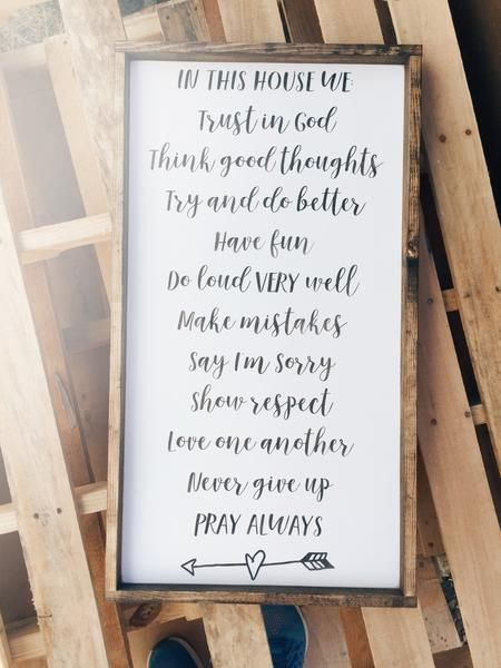 House Rules Sign | Family Rules | Family Sign | Family Quotes | Family Pictures | Living Room Decor | Farmhouse House Decor | Living Room Wall Decor | Fixer Upper Style | Farmhouse Style | Farmhouse Decor | Rustic Decor | Wood Signs | Joanna Gaines | Shiplap