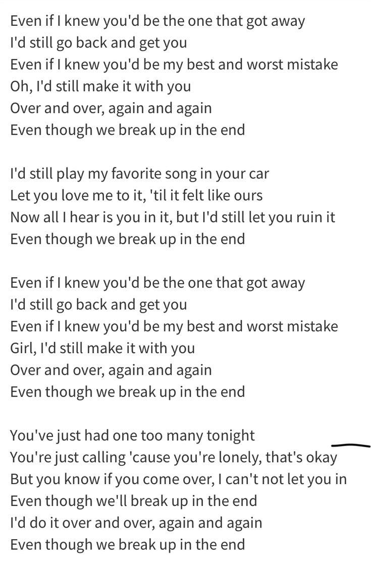 Even When You're Running Lyrics