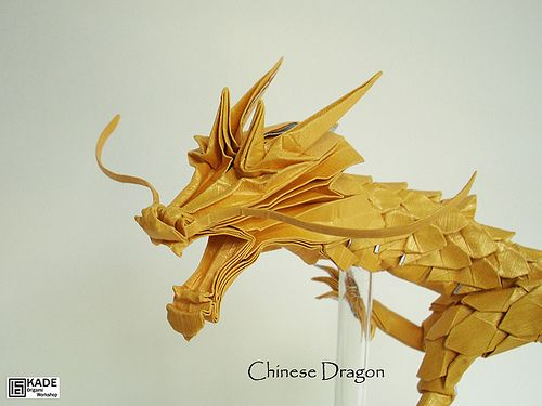 Best ancient dragon origami - http://www.ikuzoorigami.com/best-ancient-dragon-origami/