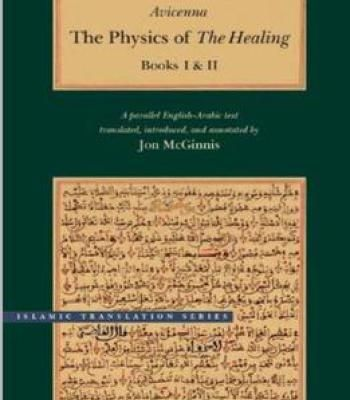 The Physics Of The Healing: A Parallel English-Arabic Text In Two Volumes PDF
