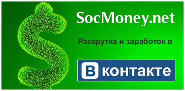 http://socmoney.net/?ref=163449732
