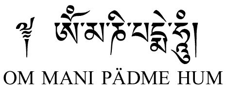 """""""Om Mani Padme Hum"""" is a Budhhist and Hindu mantra that roughly translates to """"I honor the jewel within the lotus bloom.""""  It is a metaphor for honoring the divinity within one's self, humanity and all sentient beings. You are the lotus bloom; and the jewel within is divinity and enlightened compassion i.e. Buddhahood."""