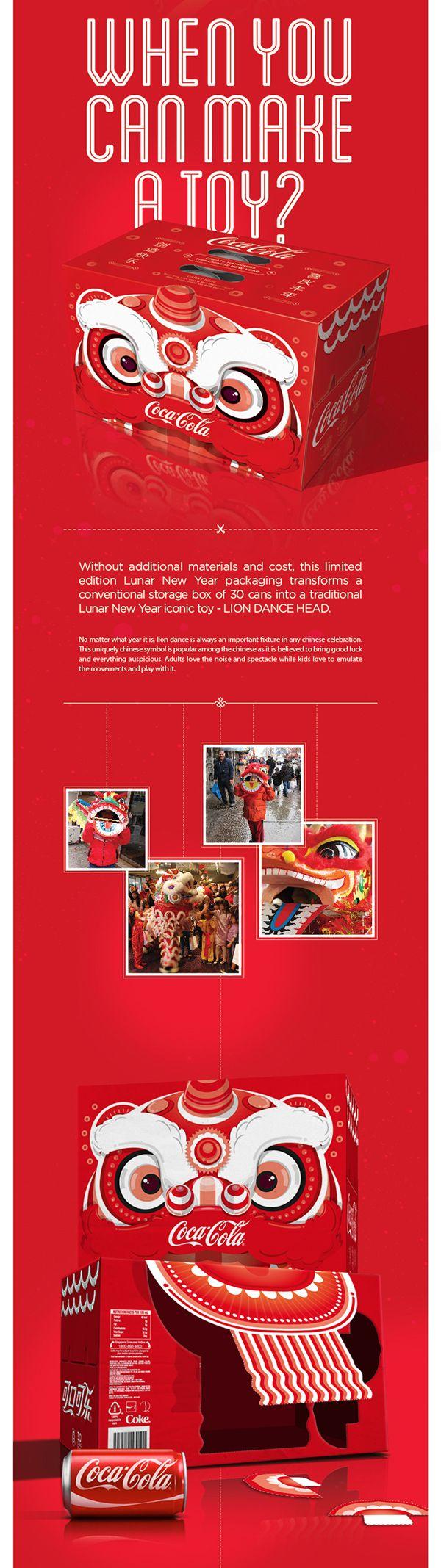 Coca-Cola® 2014 Lion Dance Packaging by Ewan Yap, via Behance