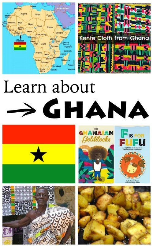 Learn about Ghana- facts for kids, a recipe from Ghana, books, and crafts. Everything you need for a report or unit on Ghana!
