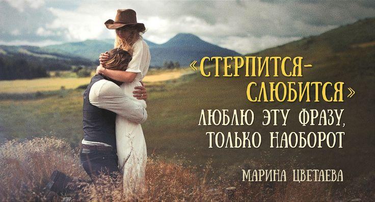 Пронзительная Марина Цветаева