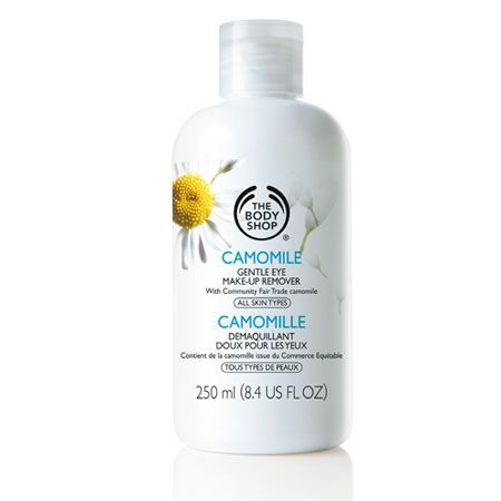 Camomile Gentle Eye Make-up Remover - Bodyshop