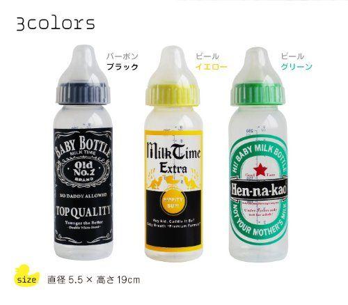 Amazon.co.jp: VICEVERSA Babyボトル (ビールYL) 1266 1266: ベビー&マタニティ