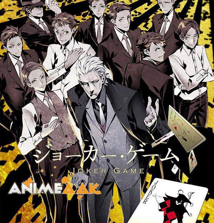 Joker Game - ジョーカー・ゲーム - 03 - 720p Eng Sub
