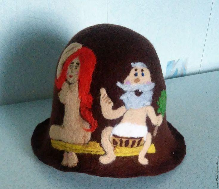 Купить Шапка для бани валяная - шапка для бани, шапка для сауны, баня, подарок мужчине