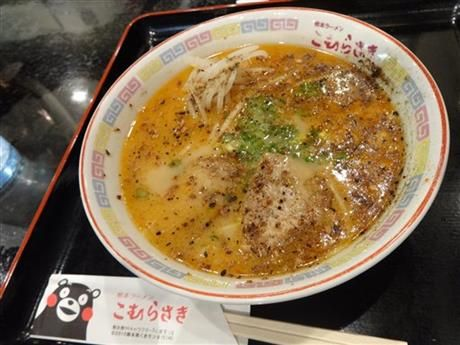 Obsessed with ramen? You can go to TWO museums about it in Yokohama.  http://bigstory.ap.org/article/228e396c6aea45cf95c6eb7b84e3f487/dont-just-eat-ramen-go-museum-and-learn-about-it