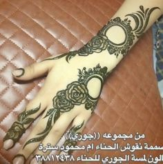 emirati henna designs of peacock - Google Search