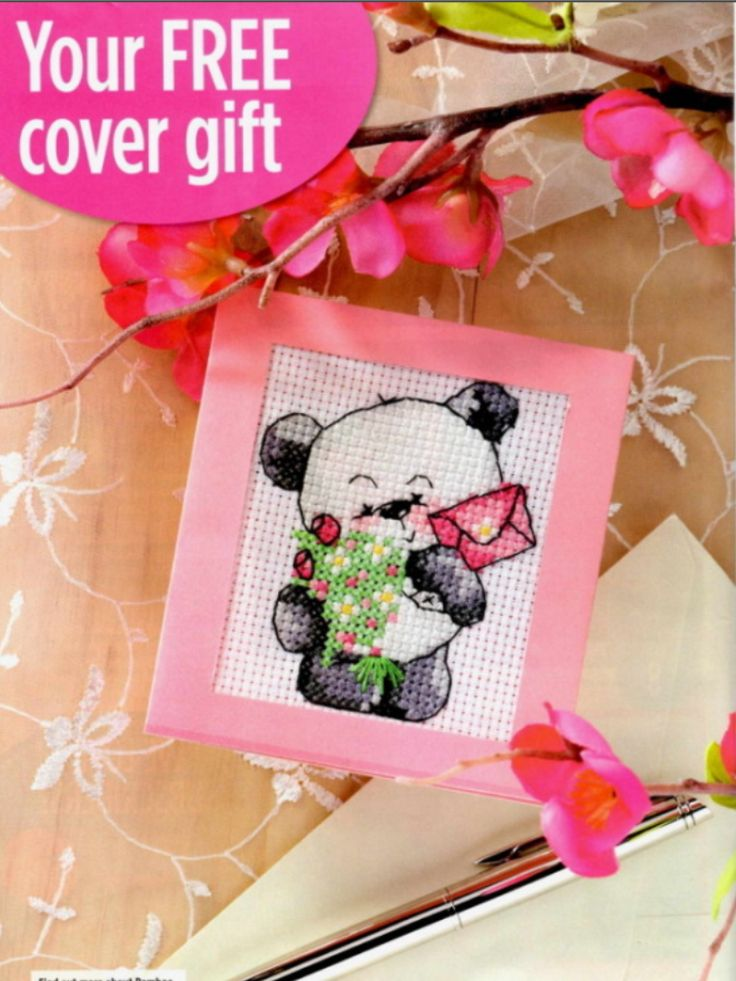 Party Paws Special Delivery Cross Stitch Card Shop Issue 83 March/April 2012 Saved