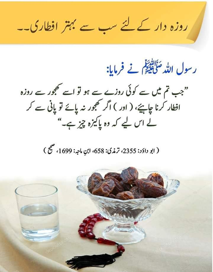 Pin By Sharing Kher On Hadees E Mubark Place Card Holders Card Holder Place Cards