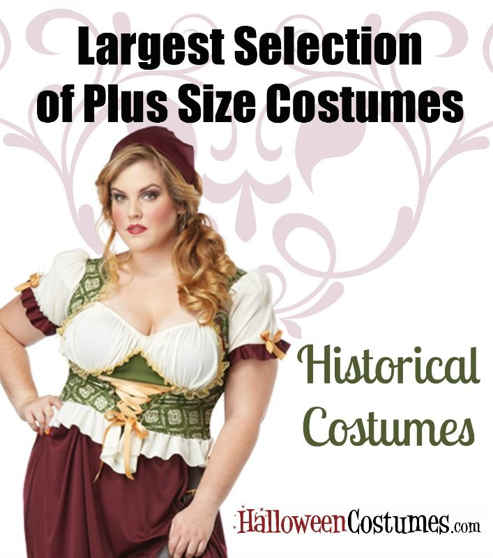 Find this bar wench - beer madian costume and the largest selection of all plus size costumes for Halloween at Halloweencostumes.com