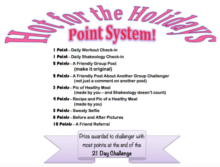 If you are looking to lose weight and need the help and support of others. Think about going this BeachBody Challenge group. Order a challenge pack to be added to the group. The point system is set up so after 21 days the person with the most points may win a prize!! Group is set to start Mon Feb 23 2016!